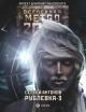 Метро 2033. Рублевка-3. Книга мертвых